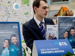 ВТБ снизил ставку по льготной ипотеке на новостройки