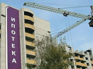 Банки придумывают новые соблазнительные ипотечные программы