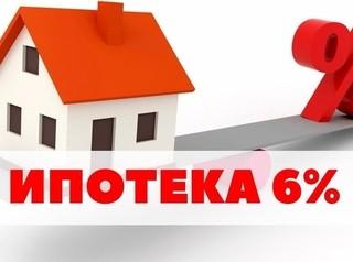В Иркутской области вырос спрос на льготную ипотеку