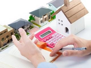 Для владельцев нескольких квартир предлагают поднять налоги