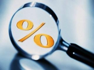 Ставки по ипотеке скоро вырастут