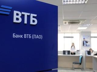 Банк «ВТБ» снизил процентные ставки по ипотеке