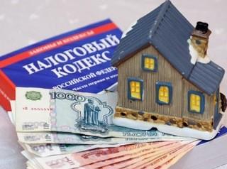 Введены новые льготы по налогу на недвижимость для физических лиц