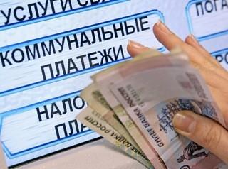 Мораторий на штрафы и пени за неоплату услуг ЖКХ могут продлить