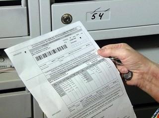 Штрафы за неоплату коммунальных услуг отменили до конца 2020 года