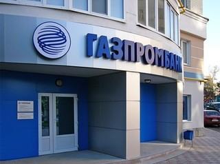 «Газпромбанк» повысил ставку по ипотеке