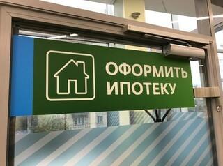 Декабрьская ярмарка недвижимости в Иркутске пройдёт в онлайн-режиме