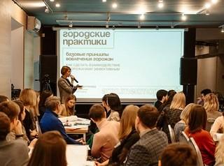 Томские архитекторы и девелоперы освоят лучшие практики развития городской среды