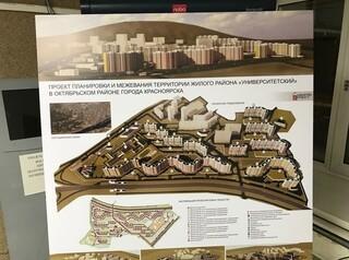 Новых слушаний по проекту планировки района Университетский не будет