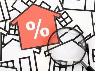 Ставки по ипотеке будут снижаться медленно в начале 2020 года
