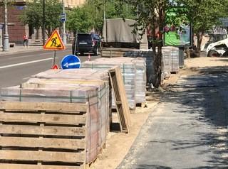 Не на всем протяжении проспекта Мира ко Дню города успеют заменить брусчатку
