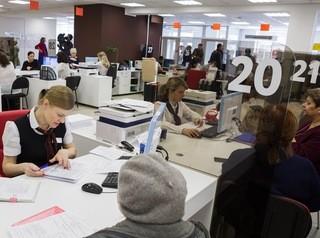 Заплатить налоги можно будет в многофункциональных центрах