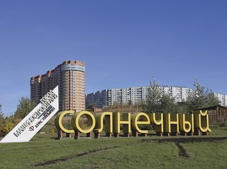Депутаты предлагают выделить Солнечный в отдельный район Красноярска