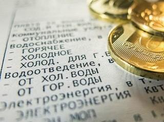 В России предлагают запретить передавать долги за услуги ЖКХ коллекторам