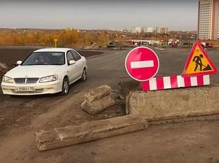 Проезд по 3-й Островской и Шаронова откроется не раньше декабря