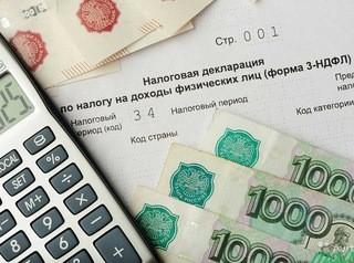 Сокращаются сроки получения налогового вычета при покупке квартиры