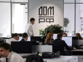Теперь и банк «ДОМ.РФ» повысил ставки по ипотеке