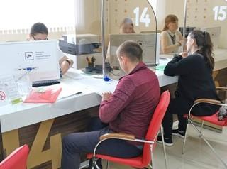С 6 апреля МФЦ Новосибирской области принимают только по предварительной записи