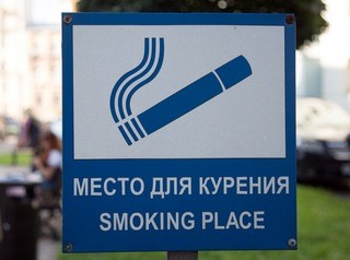В многоквартирных домах могут оборудовать специальные места для курения