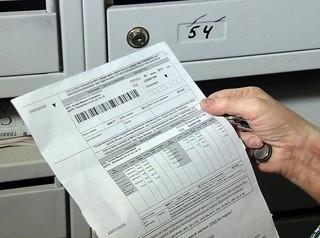 Пени за неоплату коммунальных услуг опять начнут начислять с нового года