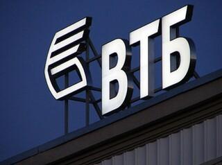 «ВТБ» поднимает ставку по ипотеке
