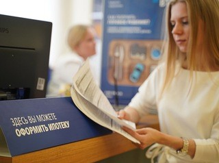 В ВТБ предложили переработать все существующие программы льготной ипотеки