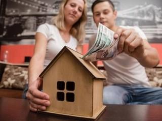Первоначальный взнос по ипотеке начали снижать для отдельных категорий заемщиков