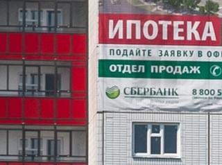 Только в 45% новостроек Красноярска можно купить квартиры в льготную ипотеку