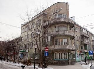 Дом в Пионерском переулке Иркутска отремонтируют в 2020 году