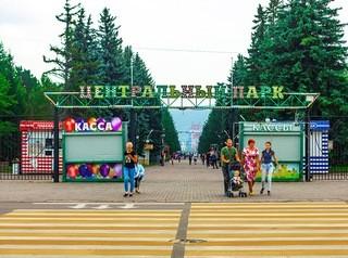 Концепцию обновления парка Горького выберут на международном конкурсе