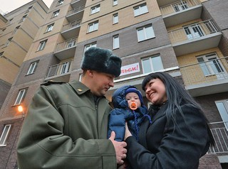 ПСБ банк снизил ставки по программам военной ипотеки