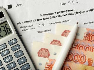 Изменится порядок получения налогового вычета при покупке квартиры в 2020 году