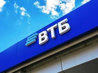 Банк «ВТБ» снизил ставку по ипотеке для покупателей больших квартир
