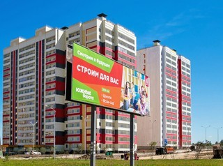 Жителей аварийных домов в Томске в 2020 году переселят в квартиры от ТДСК