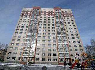 Работники культуры Барнаула получили ключи от новых квартир