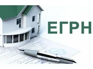 Как внести в ЕГРН изменения на основании допсоглашения к договору купли-продажи?