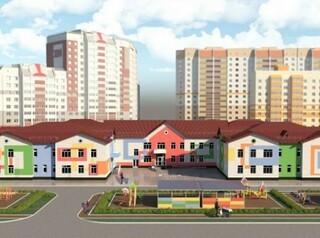В ЖК «Лазурный-2» началось строительство детского сада на 330 детей