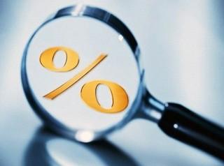 Вырастут ли ставки по ипотеке в ближайшее время, станет известно 14 сентября