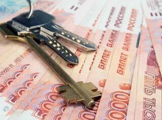 Средняя рыночная стоимость жилья в регионе в начале 2021 года составит 48,5 тысячи рублей