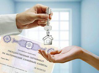 Прокуратура требует от продавцов квартир вернуть материнский капитал