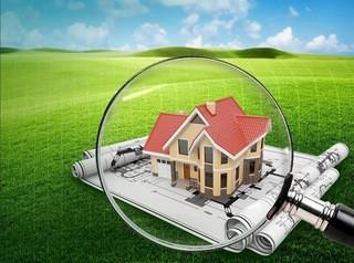 В 2020 году собственники вдвое реже обращаются за пересмотром кадастровой стоимости недвижимости