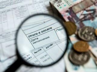 В Минстрое ищут способы борьбы с должниками за коммунальные услуги