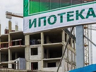 Льготную госипотеку на новостройки нужно продлить еще на несколько лет, заявили в Минстрое