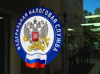 В налоговых инспекциях Красноярского края пройдут Дни открытых дверей