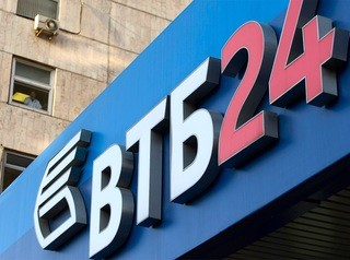 Группа «ВТБ» снижает ставки по ипотеке до 9,5%