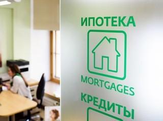 Власти придумали способ повысить привлекательность ипотеки у покупателей