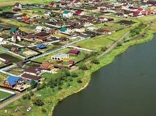Росреестр предлагает разрешить оформлять собственность на участки вблизи водоемов