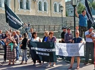 Задержку решения о достройке «Новомарусино» объяснили замечаниями к поданным документам