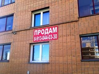 Что происходит на рынке жилья в период карантина?