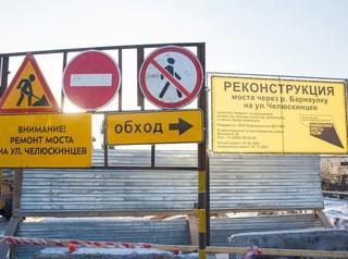 Мост на улице Челюскинцев построят раньше заявленного срока
